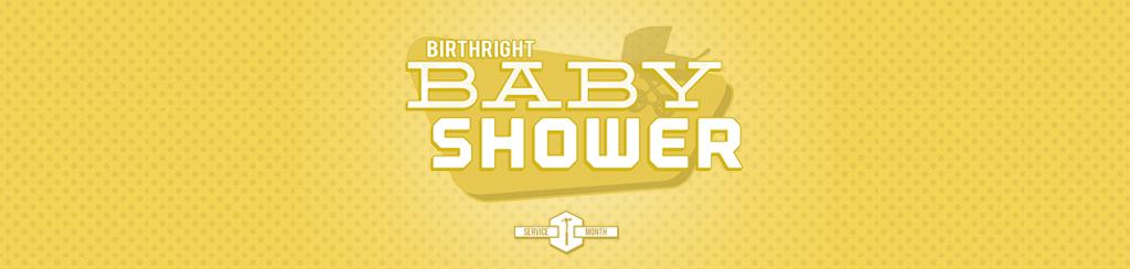 babyshowerheader